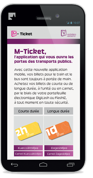 m-ticket-app-screenshot.png